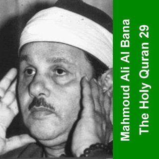 Surah Al Waqia: Sheikh Mohamed Ali Al Bana: MP3 Downloads