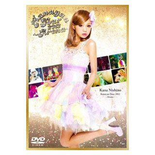 Kana Nishino   Kanayan Tour 2012 Arena (2DVDS) [Japan DVD] SEBL 154 Movies & TV