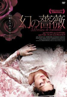 Movie   Roses A Credit [Japan DVD] OHD 241 Movies & TV