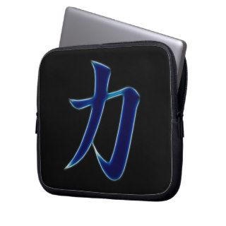 Strength Japanese Kanji Symbol Laptop Sleeve