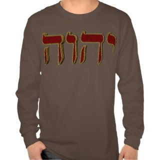 YHWH in Hebrew Tee Shirt