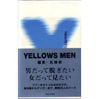 Yellow Men Tokyo 1995: Akira Gomi: 9784894240520: Books