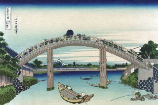 Buy Enlarge 0 587 03288 xP12x18 Edo Zdo Bridge  Paper Size P12x18: Toys & Games