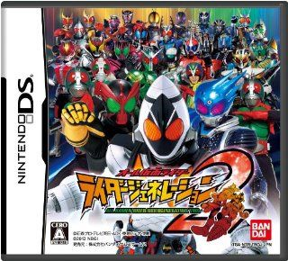 All Kamen Rider: Rider Generation 2 [Japan Import]: Video Games
