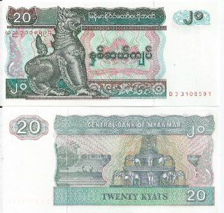 Myanmar 20 Kyats P72 (1994) : Collectible Coins : Everything Else