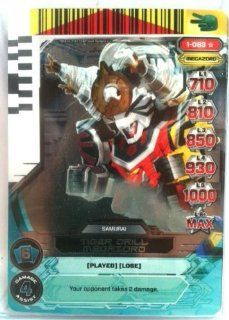 Power Rangers ACG 1 083 Tiger Drill Megazord Super Rare Card: Toys & Games