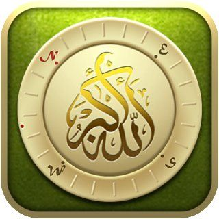 Muslim Prayer Rug: Appstore for Android
