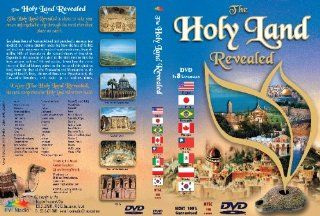 The Holy Land Revealed   The Original DVD From Biblical Productions Sharon shavit, Nisim Musek Movies & TV