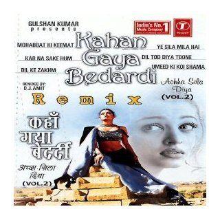 Kahan Gaya Bedardi (Remix) Achha Sila Diya (Vol.2): Music