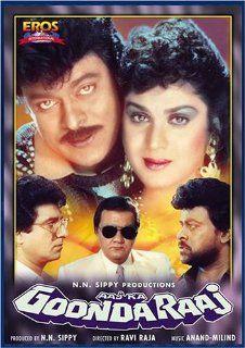 Aaj Ka Gundaraj Chiranjeevi, Meena, Meenakshi Sheshadri, Prem Chopra, Raj Babbar?, Ravi Raja?, N. N. Sippy?, Nil Movies & TV