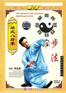 The Footwark of the Liang style Eight Diagrams Palm: Movies & TV