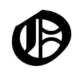 Old English Lettering Letter O White Decal: Automotive