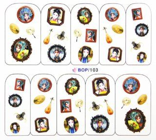 Egoodforyou BLE Water Slide Water Transfer Nail Tattoo Nail Decal Sticker Oil Portray (Chinese Ancient Beauty, Beijing Opera Beauty, Music Instrument Pipa and China Oiled Paper Umbrella) with one packaged nail art flower sticker bonus : Chinese Paper Money