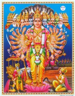 Geeta Updesha / Lord Krishna Showing Virat Swaroop to Arjuna / Chaturbhuja Virat Swarupa Poster (Size: 9X11 Inches Unframed)   Prints