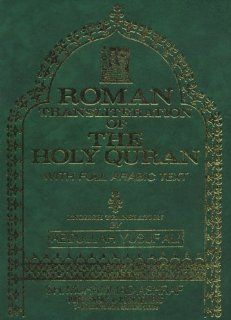 The Holy Quran: Transliteration in Roman Script with Arabic Text and English Translation (9781567443714): Abdullah Yusuf Ali: Books