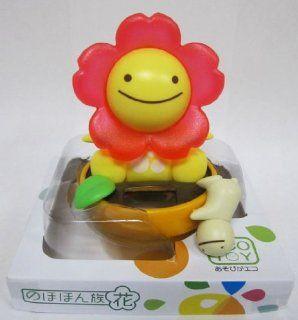 Solar Dancing Flower   Smiling Baby Flower Pot   Red Petals Toys & Games