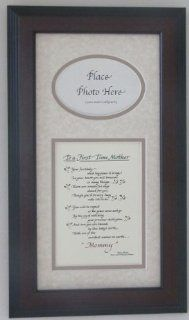 Shop To a First Time Mother Picture Frame 7x14 Taupe Gift Poem New Mom Baby Shower at the  Home D�cor Store