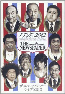 The Newspaper   The Newspaper Live 2012 [Japan DVD] TEBA 39025 Movies & TV