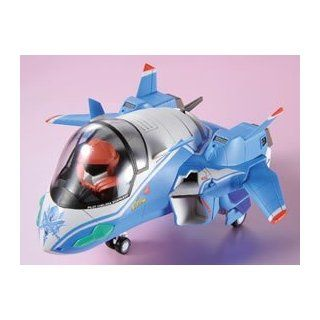 Limited Edition Egg Plane YF 19 Noto~ungu Ver. [Macross   The Ride] (japan import): Toys & Games