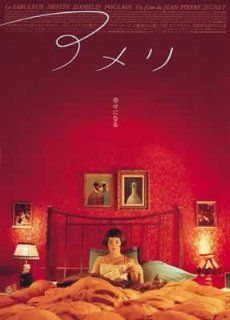 HUGE LAMINATED / ENCAPSULATED Amelie Japanese Audrey Tatou Classic Film POSTER measures approximately 100 x 70cm Greatest Films Collection Romantic Comedy Directed by Jean Pierre Jeunet. Starring Audrey Tautou   Prints
