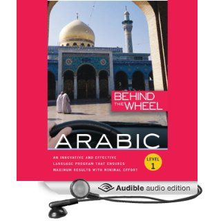 Behind the Wheel   Arabic (Audible Audio Edition): Mark Frobose: Books