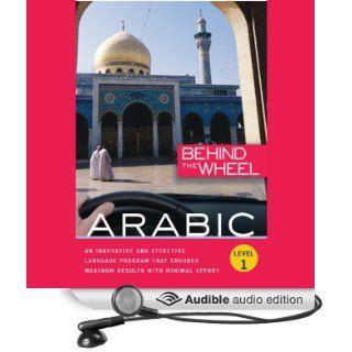 Behind the Wheel   Arabic (Audible Audio Edition): Mark Frobose: Books