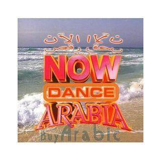 Now Dance Arabia Music