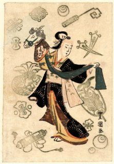 1831 Japanese Print an actor, possibly wearing a mask, in the role of a maiden with a hobby horse hand puppet. Fujimusume no harukoma. TITLE TRANSLATION: Wisteria maiden and hobby horse.