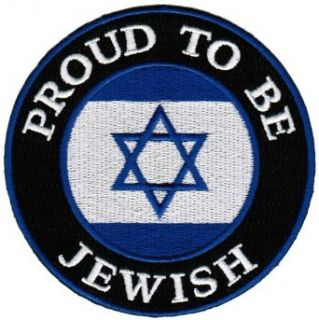 Proud To Be Jewish Embroidered Patch Israel Flag Iron On Star of David Biker Emblem: Clothing