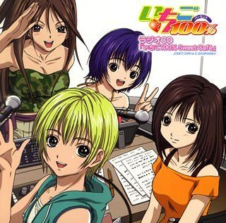 Ichigo 100% Sweet Cafe Radio Music