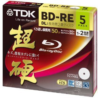 TDK 50GB 2X BD RE DL Rewritable Printable Blu ray Disc with Jewel Case (5 Pack): Electronics