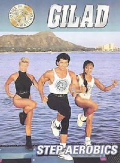 Gilad: Step Aerobics (DVD)   Shopping